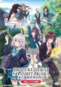 DVD ANIME Irozuku Sekai No Ashita Kara Vol.1-13End