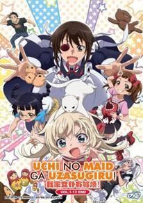 DVD ANIME Uchi No Maid Ga Uzasugiru Vol.1-12End