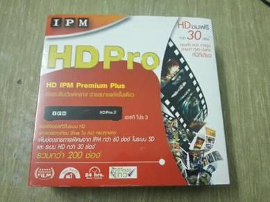 Dekoder IPM HD Pro 3 Premium Plus