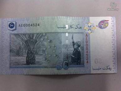 RM 50 Low No AE 000XXXX