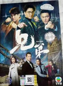 DVD TVB Drama Fist Fight 兄弟