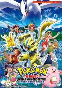DVD ANIME Pokemon The Movie 21 Minna No Monogatari