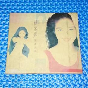 Charlie Yeung - Smiling With Tears [1995] Audio CD