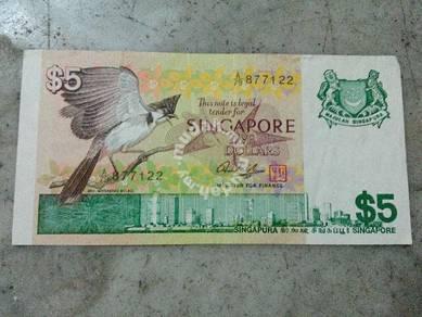 TEXP Singapore 5 Note Bird Series Lama Vintage 2