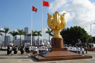 5D4N HKG / Shenzhen Ground package