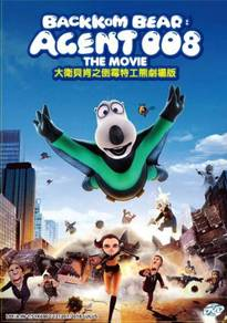 DVD ANIME Backkom Bear Agent 008 The Movie
