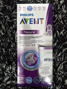 Philips AVENT 1 x 260ml Feeding Bottle