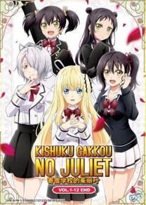 DVD ANIME Kishuku Gakkou No Juliet Vol.1-12End
