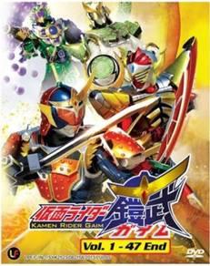 DVD Kamen Rider Gaim Vol.1-47End