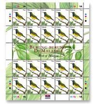 Mint Stamp Sheet Bird Definitive 75c Malaysia 2005