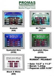 Jam Azan Dinding Digital PROMAS [KAABAH -KA]