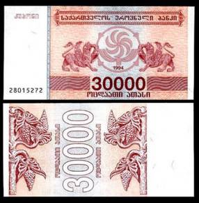 Georgia 30000 laris 1994 p 47 unc