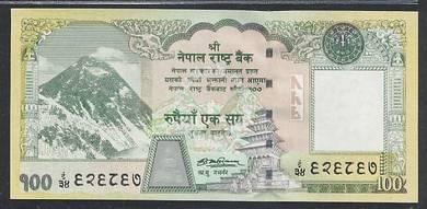 (BN 0105) 2008 Nepal 100 Rupees - UNC