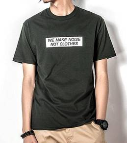 WE MAKE NOISE Men's Short Sleeve T-Shirt (GREEN)