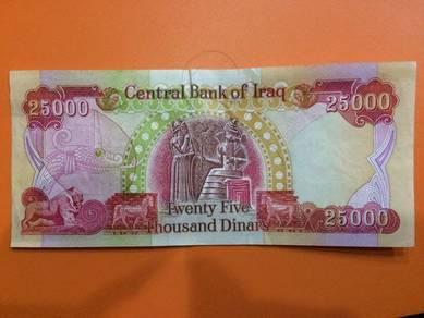 25,000 Dinars