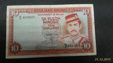 Brunei Note SA-PULOH Second Series