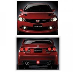 Honda FD Civic Mugen RR Bodykit Full Set NEW