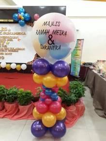 Telematch balloon pillar