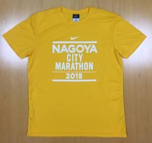 Nike Nagoya City Marathon 2015 Tee Used