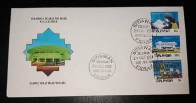 FDC Perasmian Pejabat Pos Besar Kuala Lumpur 1984