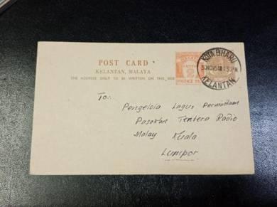 OFFER Postcard KOTA BHARU Radio 1954 PX 073