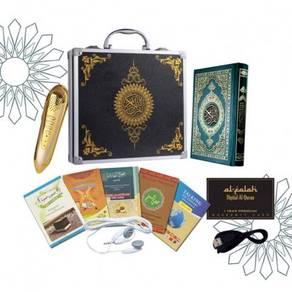 Al Quran Digital [HANTARAN PERTUNGAN/KAHWIN]