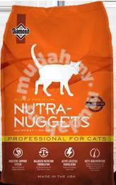 Nutra nuggets professional cat food 7.5kg