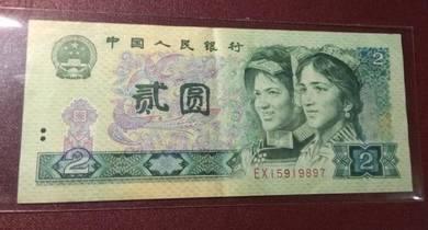 China Old Banknotes 2 Yuan 1980 Rare Date