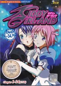 DVD ANIME KIDDY GIRL-AND Vol.1-24End