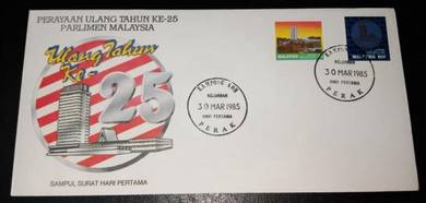 FDC Ulang Tahun Ke 25 Parlimen Malaysia 1985