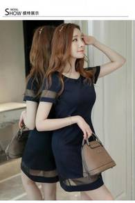 Korea Fashion Women´s Short Sleeve Dress