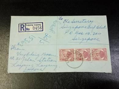 Cover LAYANG LAYANG 1957 X144