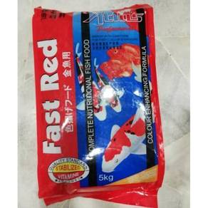 Atlas Fast Red Floating Koi Feed Food XL 5kg