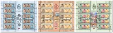 Mint Stamp Sheet Straits Settlement Malaysia 2017