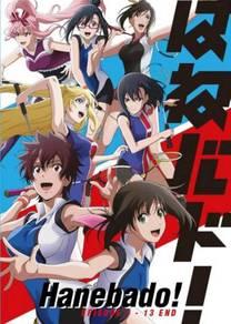 DVD ANIME Hanebado Ep 1-13 End