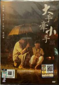 DVD Hong Kong Movie Show Me Your Love