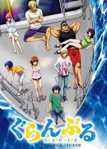 DVD ANIME Grand Blue Ep 1-12 End