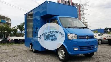 Chana Era Dfsk Food Truck Promosi Raya 2019