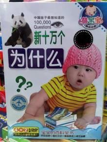 DVD 100,000 Questions sin shi wan ge wei shen mo