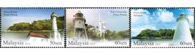 2013 Lighthouse II Lighthouses Stamp Malaysia UM S