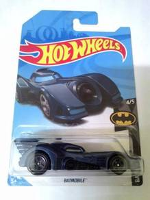 Hot Wheels 2018 - BATMOBILE (Treasure Hunt)