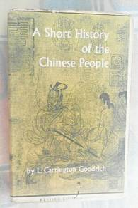 Ad Shortd History of the Chinese People