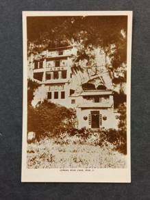 Postcard GOPENG Road Cave 1920 PC 2797