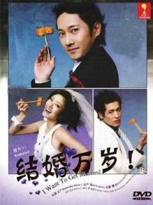 DVD JAPAN DRAMA I Want To Get_Married