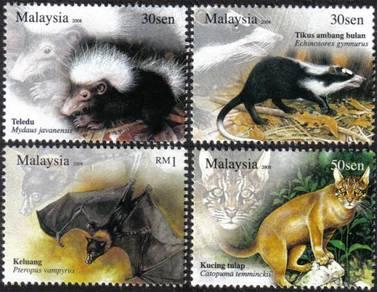 2008 Nocturnal Animals Stamp Malaysia UM