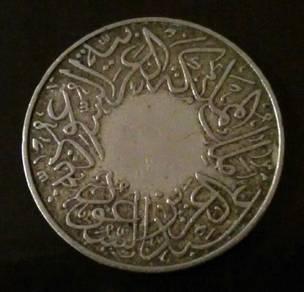Duit Lama 1937 / 1356 Hijrah Arab Saudi