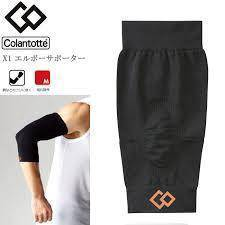 Colantotte Magnetic Health Elbow Support (JAPAN) (