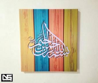 Hiasan rumah kanvas kaligrafi