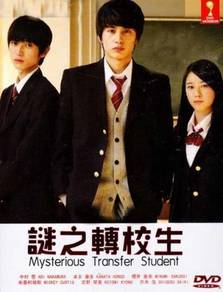 Dvd japan drama Mysterious Transfer Student
