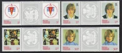 British antarctic terr 1982 diana 4 gutter bk763